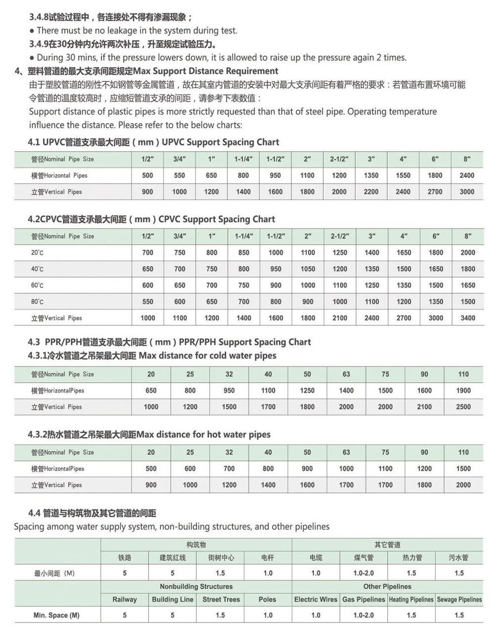 37_看图王(1).jpg