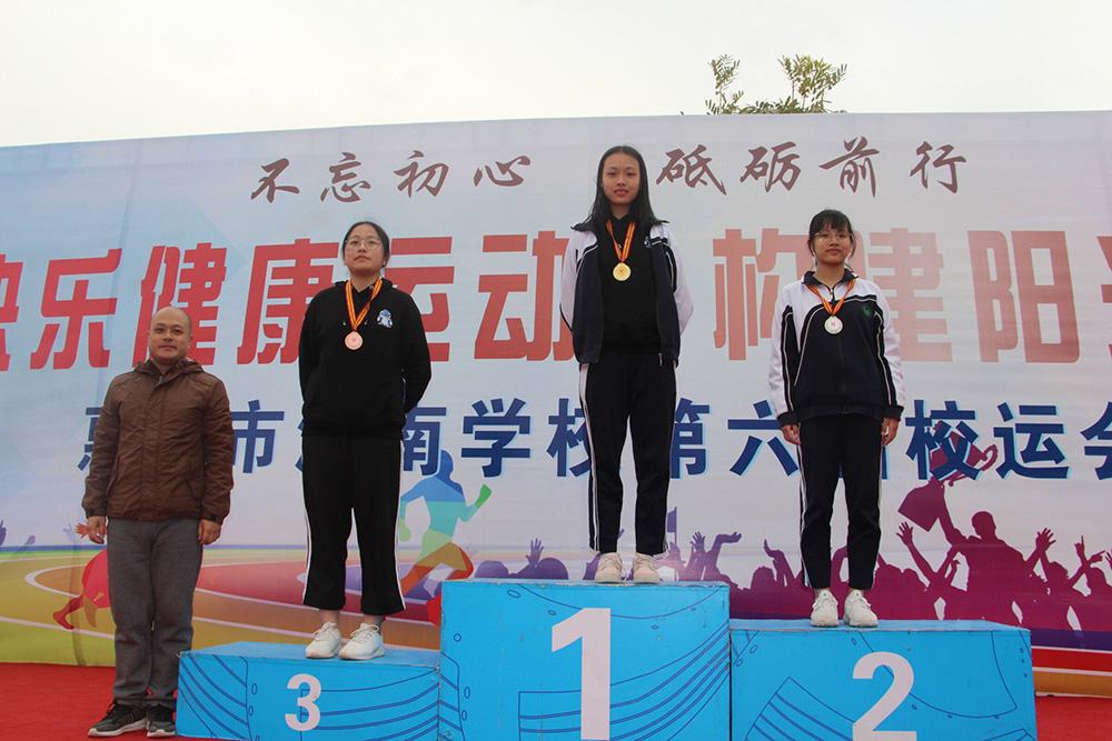 学生-2019.12.5第六届运动会之颁奖典礼-1.jpg